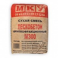 Пескобетон М 300 МКУ 40 кг