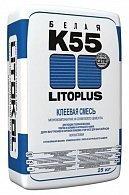 Плиточный клей Белый Литокол К55 / Litokol K55 25 кг